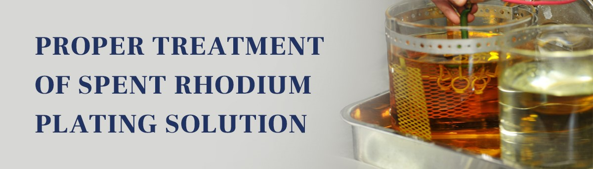 TREATMENT AND DISPOSAL OF EXHAUSTED RHODIUM PLATING SOLUTION
